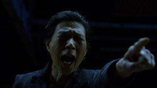 Madam Gao