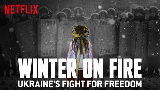 Winter of fire-ucrania