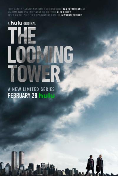Looming Tower Post