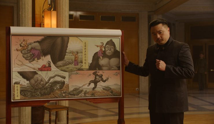 Kim Kong- SundanceTV